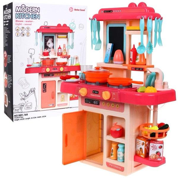 Detská kuchynka pre deti s tečúcou vodou 63 cm