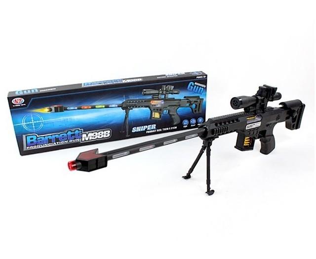 Detská puška Barrett M98B
