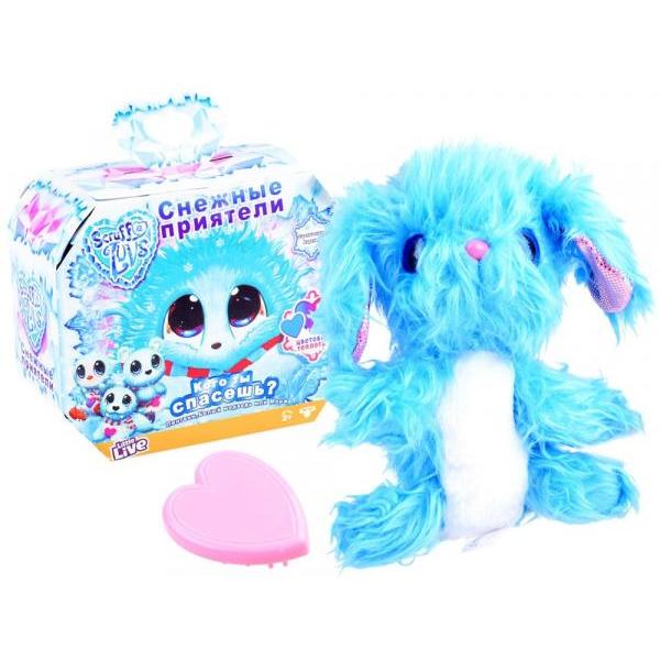 Plyšové zvieratko modré