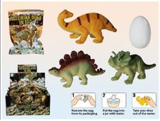 Dinosaurie vajce - malé