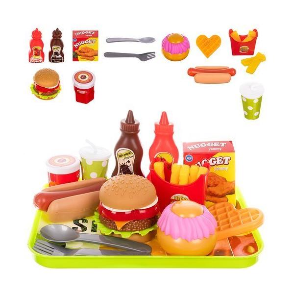 Sada Fast Food pre deti
